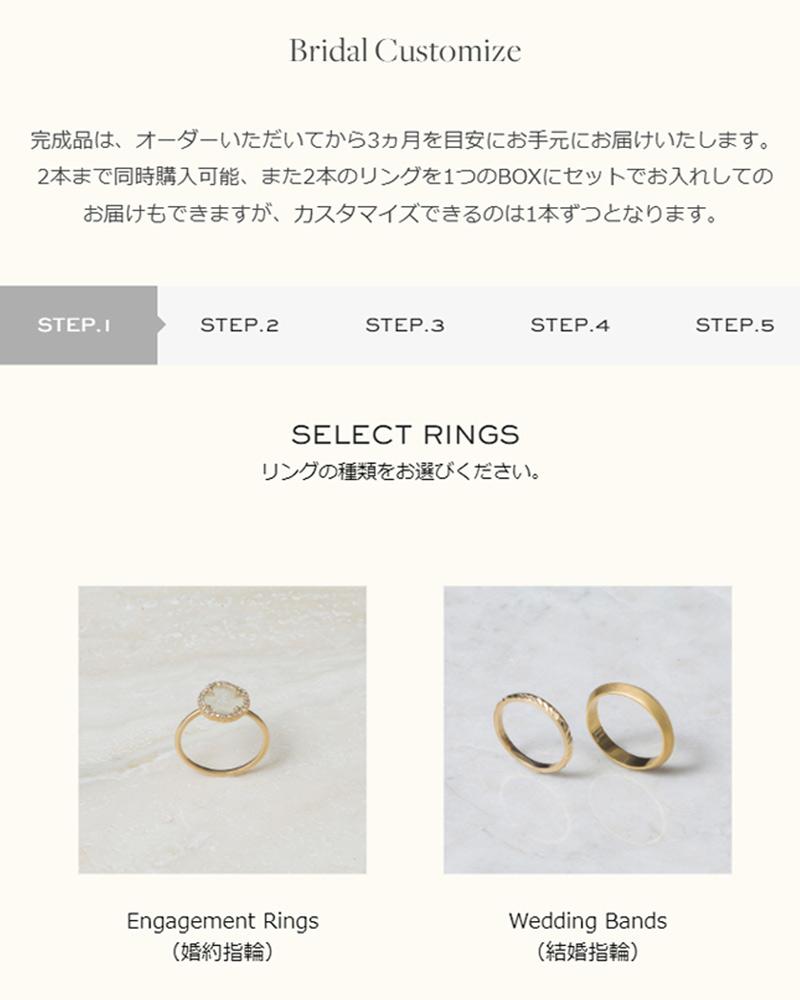 Bridal Customize
