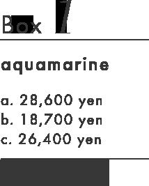 total 73,700 yen